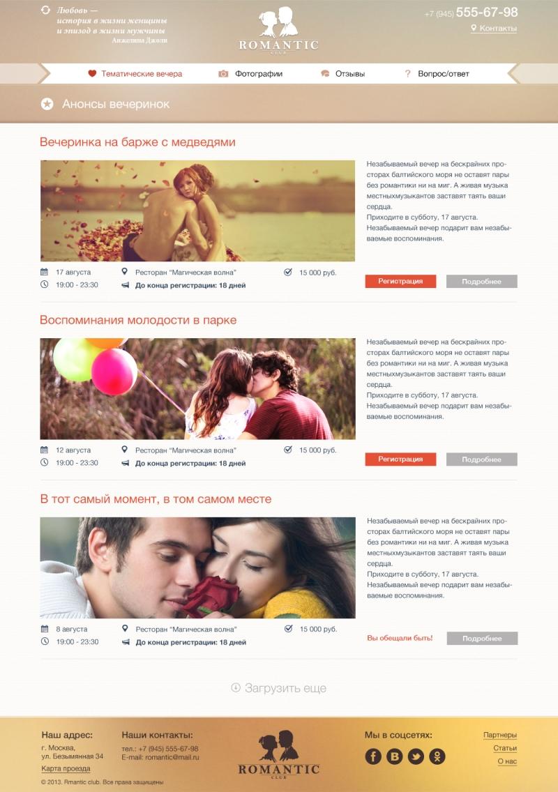 Сайт Знакомств С Иностранцами Переводом Без Регистрации