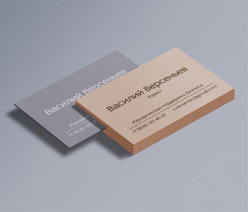 Картинки визитки адвокат