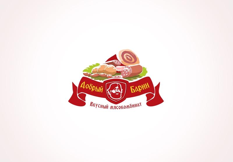 Мясные праздничные блюда рецепты с фото
