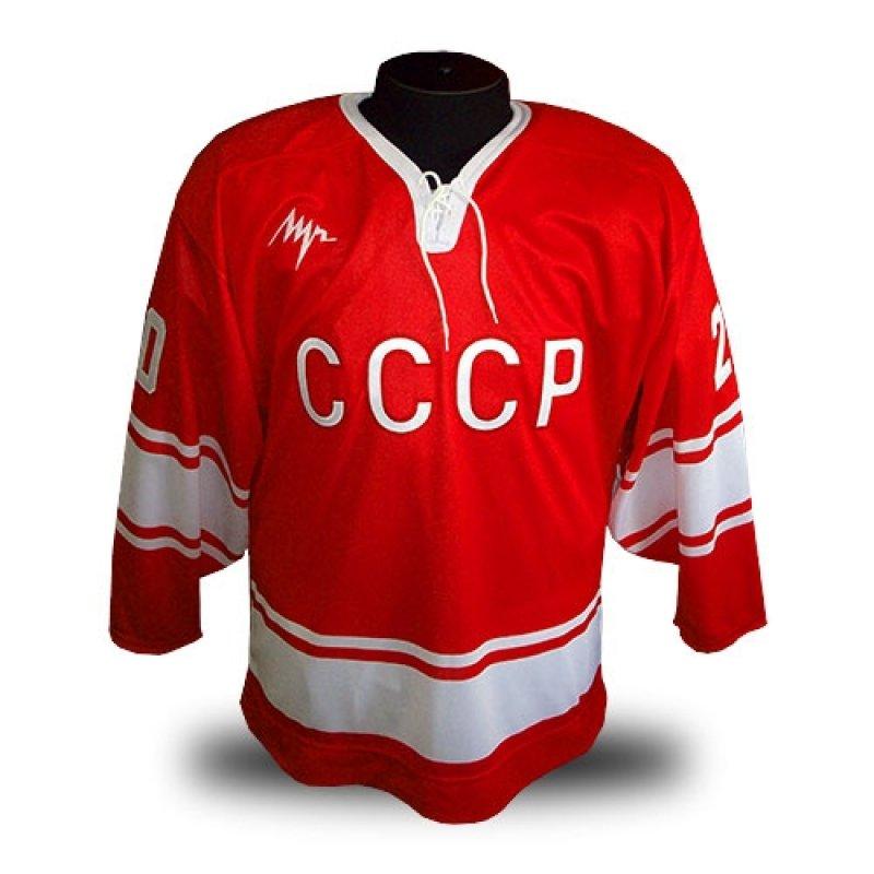 Хоккейный свитер сборной ссср, купить, для детей, на заказ, .