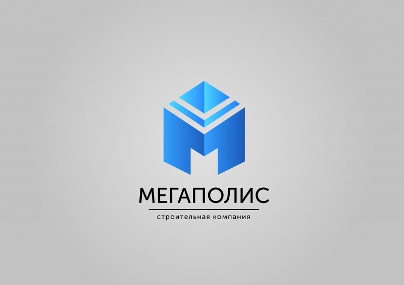 логотипы строительных компаний фото