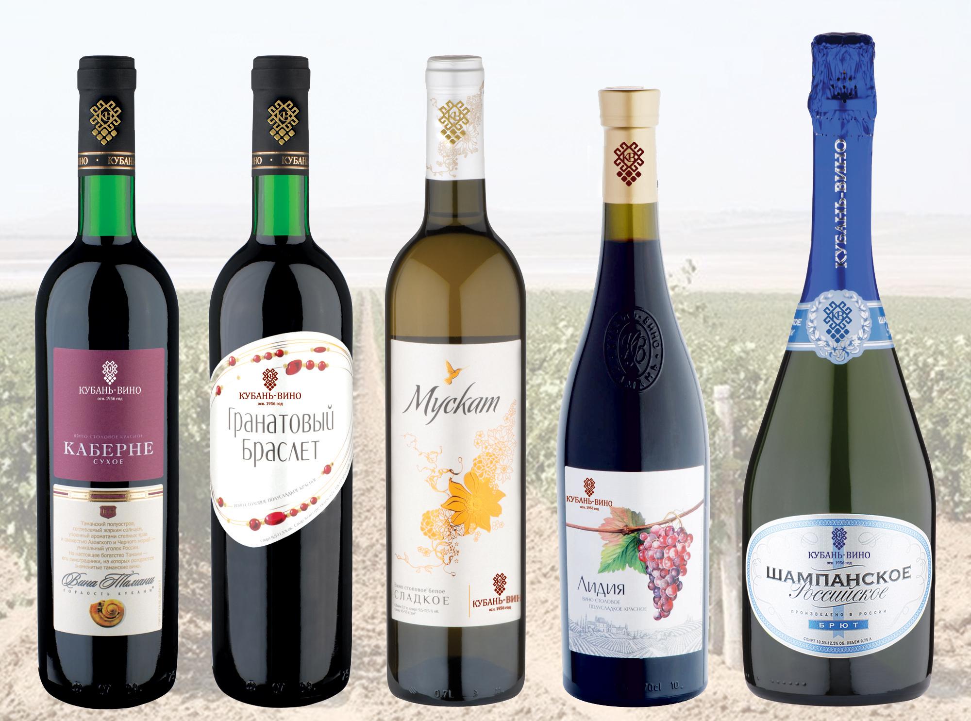 Кубанская винная компания официальный сайт автодор компания сайт