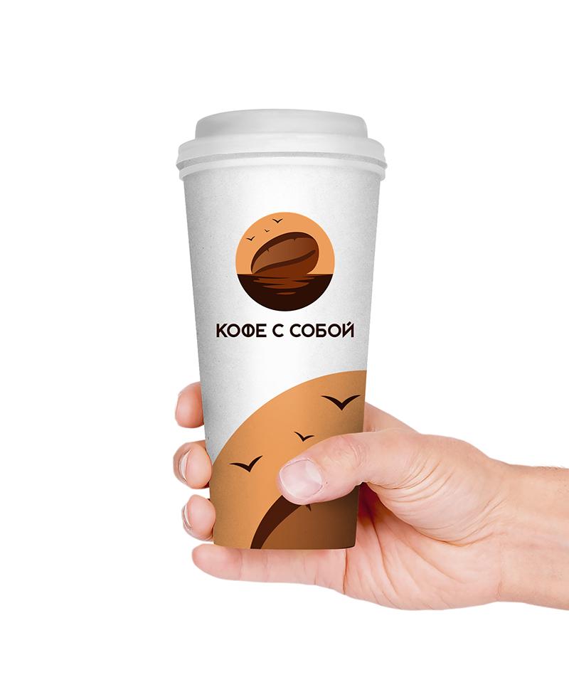 Картинка стакан кофе с собой