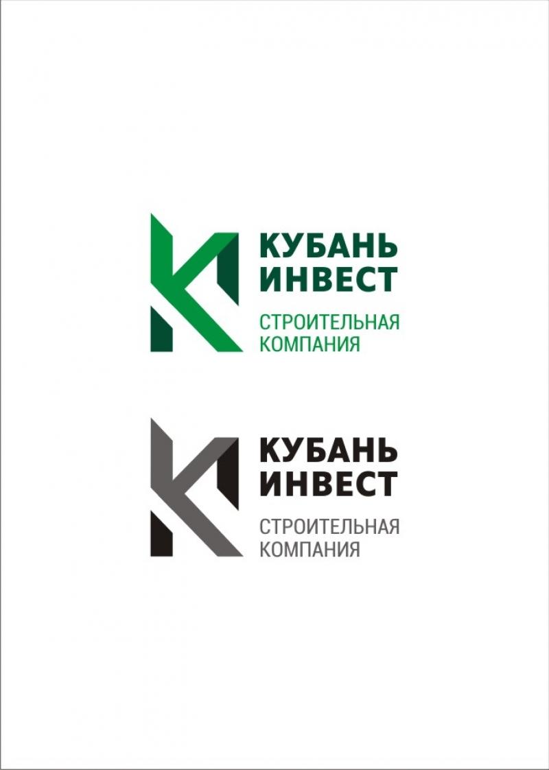 Строительная компания кубань официальный сайт вакансии создание сайтов эксклюзивный дизайн