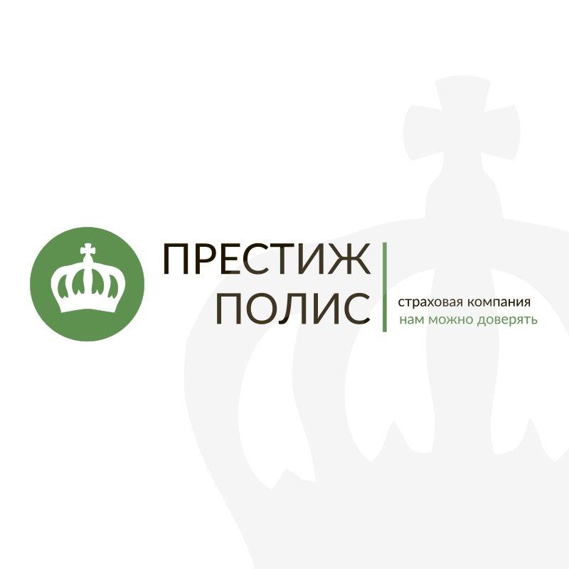 Страховая компания престиж официальный сайт павел создание сайтов