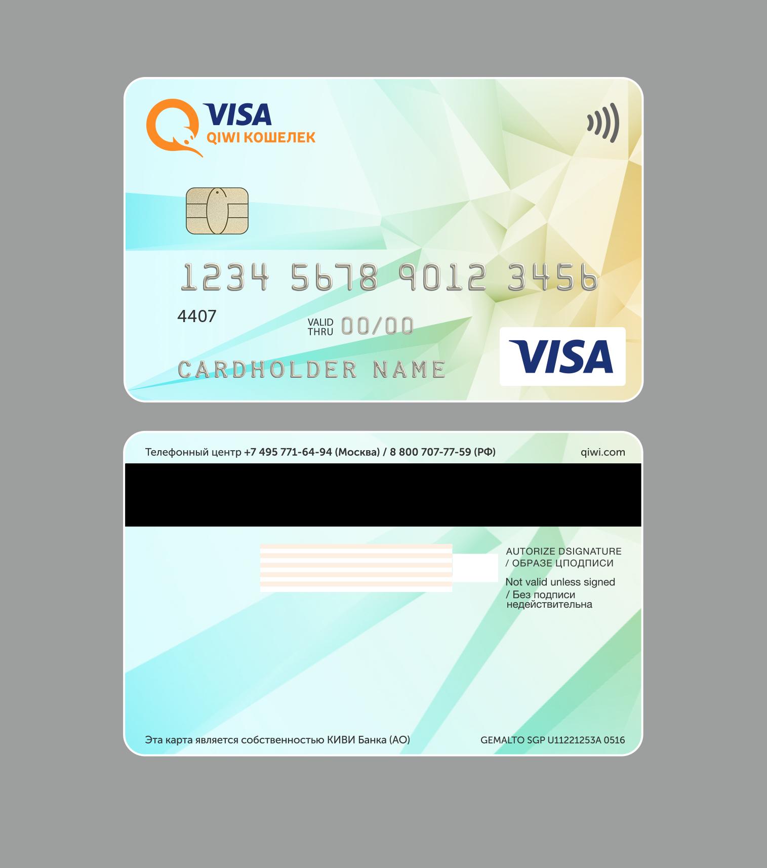 банковская карта сбербанка фото с двух сторон визуально лёгкий