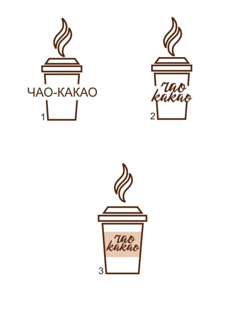 Открытки, открытки чао-какао