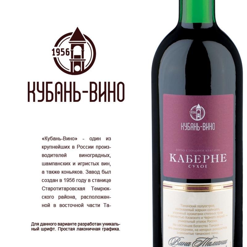 Сайт вино и компания официальный сайт компания городок сайт